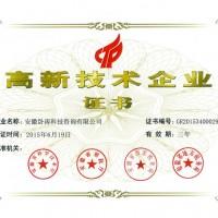 凤台县高新技术企业认定奖励和申报条件难易分析