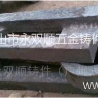 深圳铸钢,东莞精铸钢,广东机械铸钢,佛山精密铸钢厂