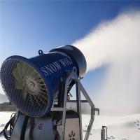 造雪设备公司 诺泰克智能滑雪场造雪机生产厂家