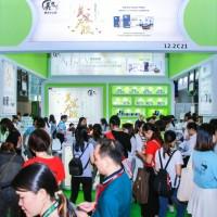 2020年广州国际大健康产业展览会