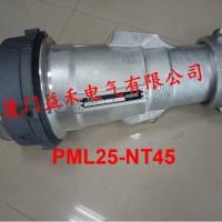 TJB耦合连接器高压插头SFG15-NT4
