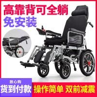 圣百祥双马达五档可调电动轮椅厂家直销