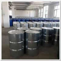 三氯乙烯 山东厂家现货供应  价格优惠全国发货