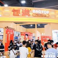 2021深圳餐饮展|2021深圳加盟展|CCH餐饮展