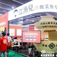2021广州餐饮展|2021广州餐饮加盟展|CCH餐饮展