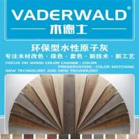 VADERWALD木德士-环保型干燥速度快、易涂刮水性原子灰