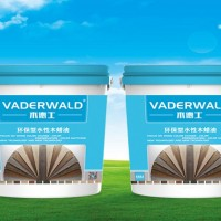 VADERWALD木德士-环保型持久性好,附着力强水性木蜡油