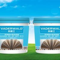 VADERWALD木德士-板材耐污、耐擦洗水性隐形自然油