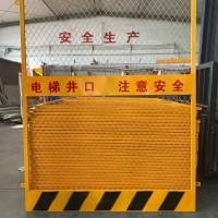 现货供应钢板网井口