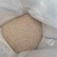 氟胺磺隆50%水分散粒剂现货厂家销售供应