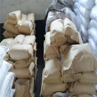 咪鲜胺锰盐50%WP厂家现货销售