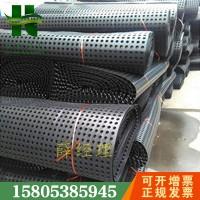 郑州30高25mm(排水板)*阻根板