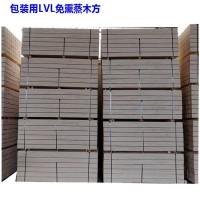 出口包装箱用LVL多层板木方免熏蒸木方条