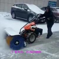 长春全齿轮手推扫雪机除雪机15马力汽油柴油动力简单操作扫雪机