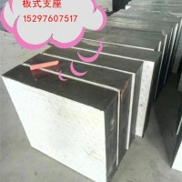 GBZJH350*450*101滑动板式橡胶支座厂家直销报价