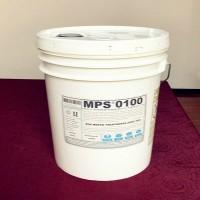 天津纯水制备反渗透阻垢剂MPS0100浓缩液