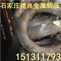 北京金圆建筑钢筋钢板网批发*