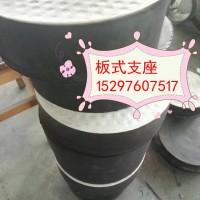 安康圆形四氟板式橡胶支座GYZF4300*76→我报价订购