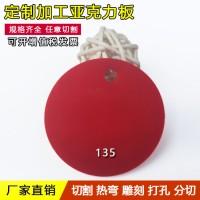 上海厂家直销3mm粉色亚克力板材彩色有机玻璃装饰板加工定做