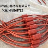 邦信地电位均衡器等电位连接器 轨道交通地级保护连接器厂家直销