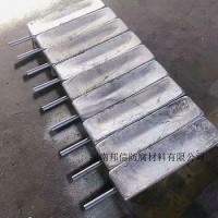 桥梁基础锌阳极厂家 浇筑锌合金块阳极 混凝土钢筋阴极保护材料