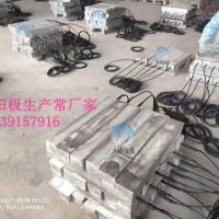 镁合金牺牲阳极阴极保护材料厂家