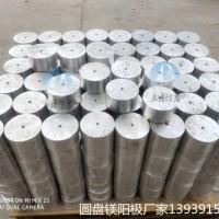22kg镁合金牺牲阳极阴极保护材料