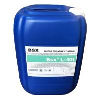 山西中小型循环水设备阻垢剂L-401产品包装