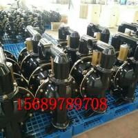气动隔膜泵BQG340隔膜泵厂家大量现货木箱包装