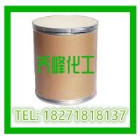 2,3-环氧丙基三甲基*CAS:3033-77-0