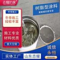 乙烯基树脂防腐施工用量