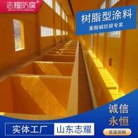 高品质乙烯基树脂厂家生产