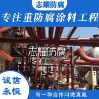 环氧树脂三布五油防腐厂家