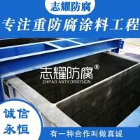 乙烯基树脂防腐材料工业使用