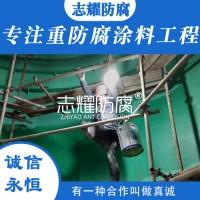 环氧煤沥青漆厂家防腐施工工艺