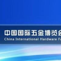 2021中国科隆五金工具展-展位预定