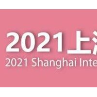 2021全国工艺品展\2021上海礼品展览会