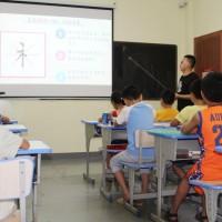 松山湖紫檀山小学二年级数学补习-翰溢*