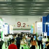 2021广州环保展会|广州国际环保展|环博会广州展