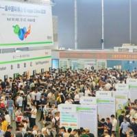 2021上海环卫展|中国固废展|智能垃圾分类展