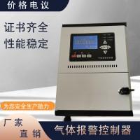 汽油浓度检测仪