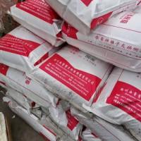 除汞树脂西电牌ZXC620除汞巯基树脂郑州西电螯合树脂