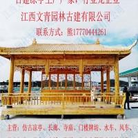 江西文青园林古建厂家直销戏台