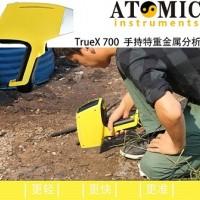 手持土壤重金属*TrueX  700