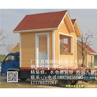 江西文青园林古建厂家直销钢木结构移动吊装小木屋
