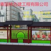 江西文青园林古建厂家直销广告牌