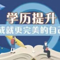 苏州高新区初中毕业考*要到学校*吗