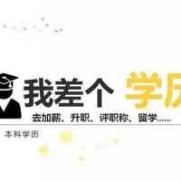 苏州文员工作想提升学历哪种方式节省时间