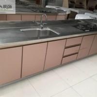 2021全新厨房台面选材丨张家界中达装饰丨张家界装修公司