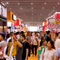 2021广州餐饮厨房用品展